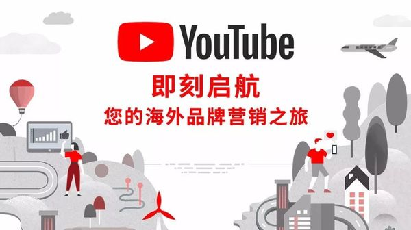 【密技】switchbruns上YouTube国内怎么用